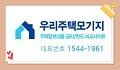 우리주택모기지 Logo