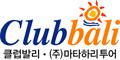 클럽발리·마타하리투어 Logo