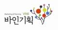 바인기획 Logo