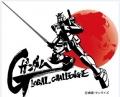 GUNDAM GLOBAL CHALLENGE Executive Office Logo