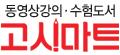 캠버스 Logo