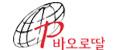 바오로딸출판사 Logo