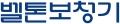 벨톤보청기성남지사 Logo