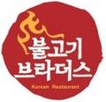 이티앤제우스 Logo