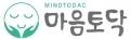 마음토닥 Logo