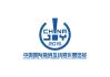 Howell International Trade Fair Ltd. Logo