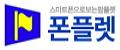 디시티코퍼레이션 Logo