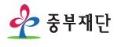 중부재단 Logo