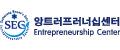 숙명 앙트러프러너십센터 Logo