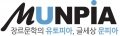 문피아 Logo