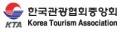 한국관광협회중앙회 Logo