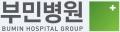부민병원 Logo