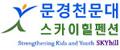 문경천문대 Logo