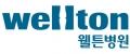 웰튼병원 Logo