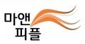 마앤피플 Logo