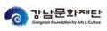 강남문화재단 Logo
