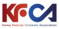 한국축제콘텐츠협회 Logo