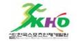한국스포츠인재개발원 Logo