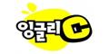 튼튼영어 잉글리C Logo