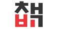 책비 Logo