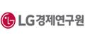 LG경제연구원 Logo