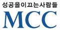 MCC홀딩스 Logo
