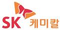 SK케미칼 Logo