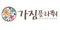 가짐플라워 Logo