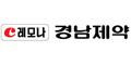 경남제약 Logo