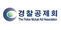 경찰공제회 Logo