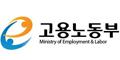 고용노동부 Logo