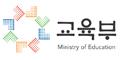 교육부 Logo