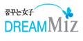 드림미즈 Logo