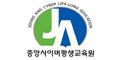 디웍스에듀케이션 Logo