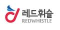 레드휘슬 Logo