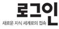 로그인출판사 Logo