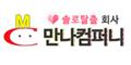 만나컴퍼니 Logo
