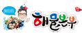 명장종합수산 Logo
