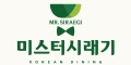 미스터시래기 Logo