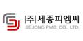 세종산업개발 Logo