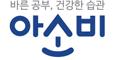 아소비교육 Logo