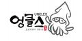 엉클스코리아 Logo