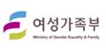 여성가족부 Logo