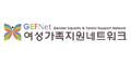 여성가족지원네트워크 Logo