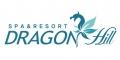 용산컨벤션센터 Logo