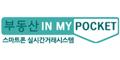 인마이포켓 Logo
