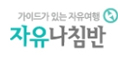 자유나침반 Logo