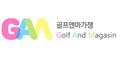 지에이엠 골프앤마가쟁 Logo