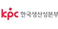 한국생산성본부 Logo