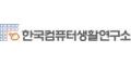 한국컴퓨터생활연구소 Logo
